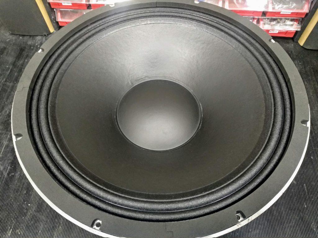 Altavoz DAS audio reconado